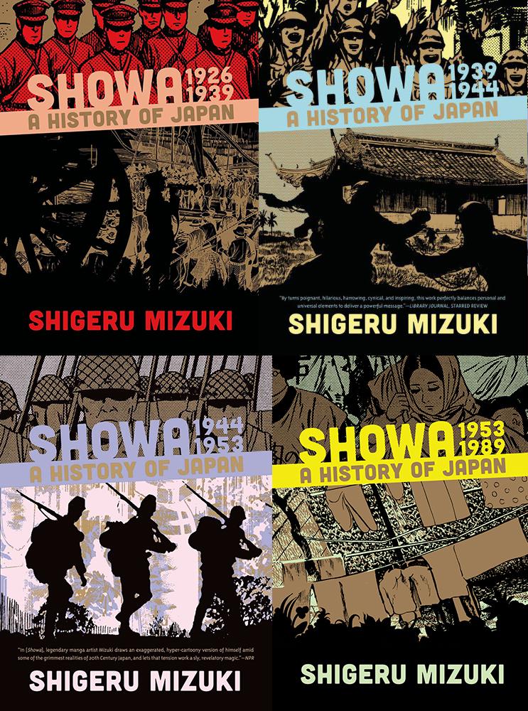 showa covers