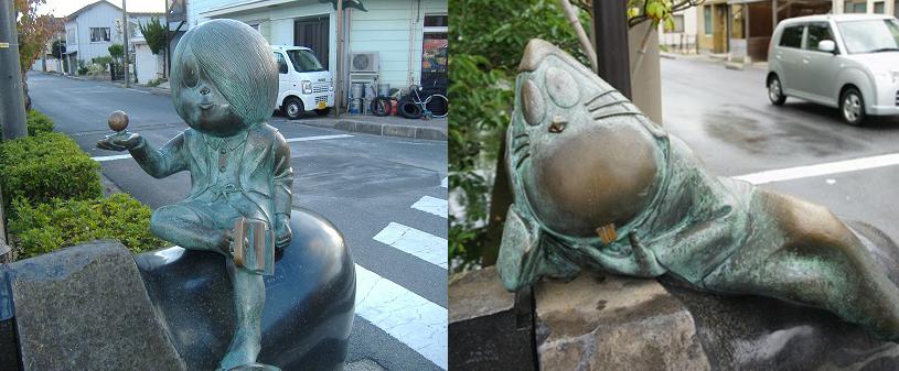 statues mizuki road