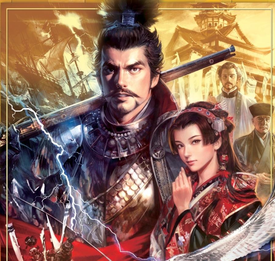 nobunaga 2