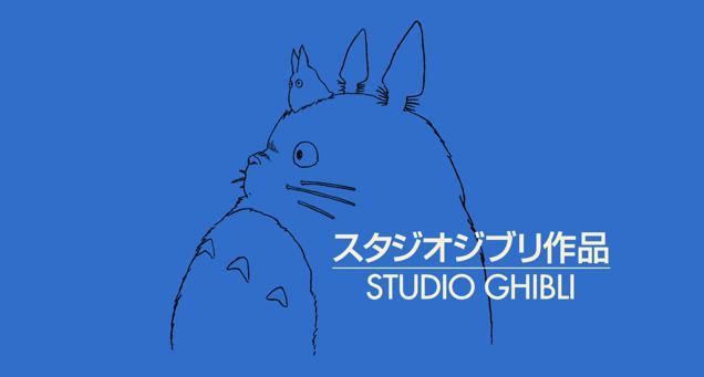Logo do Studio Ghibli. A palavra