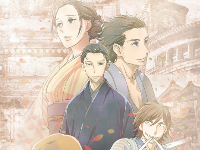 'Showa Genroku Rakugo Shinju': O lado exótico (e cômico) da cultura japonesa