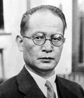 Mamoru_Shigemitsu_1936.jpg