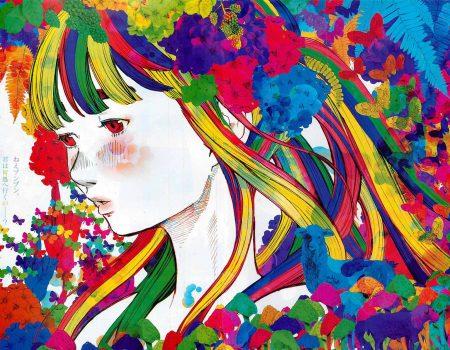 """Inio Asano e a """"voz"""" da nossa geração"""