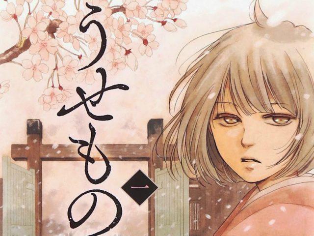 Hozumi: uma mestre na arte de contar histórias