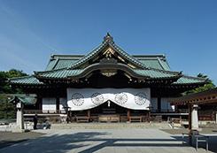 1200px-Yasukuni_Shrine_201005.jpg