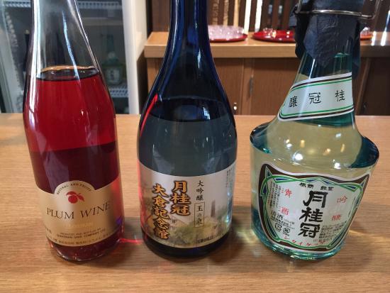 sake museum tasting