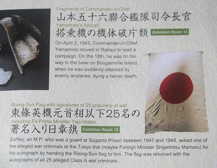 yushukan handout.jpg