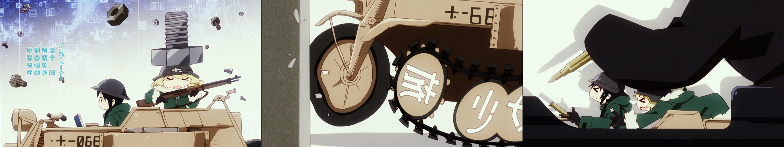 girls last tour opening.png