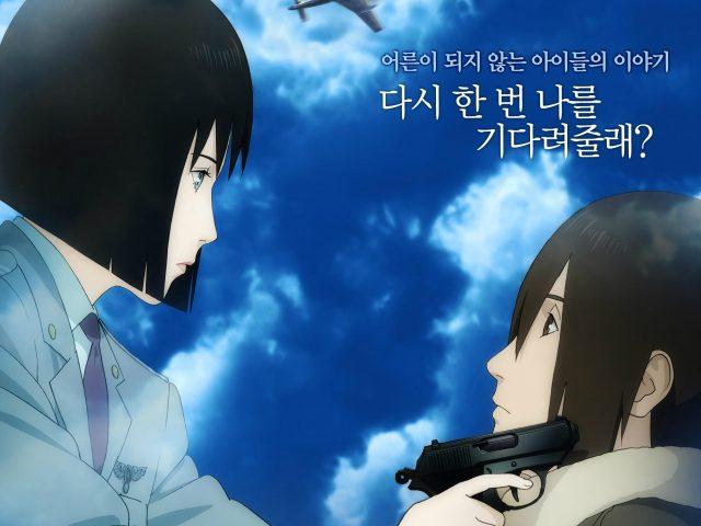 Miyazaki e Oshii na mesma página?