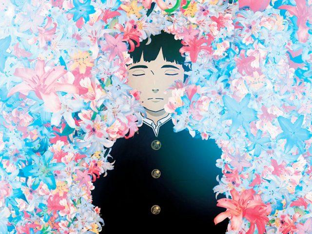 Miho Maruo e Keiichi Hara: nomes para guardar na memória