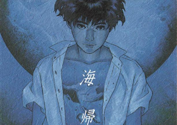 Antes de 'Perfect Blue': os mangás esquecidos de Satoshi Kon