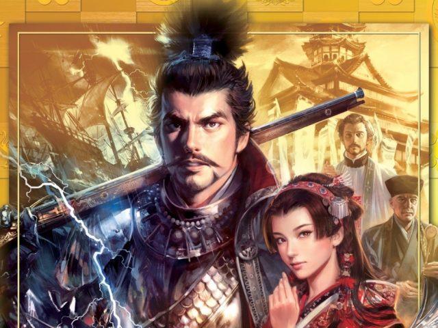 4 jogos para celebrar a obra de Akira Kurosawa