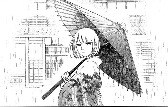 usemono-landlady