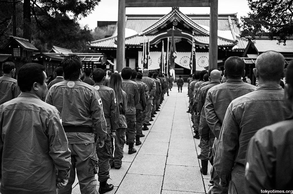 Uma aventura no Japão #2: os fantasmas de Yasukuni