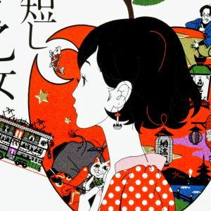 """The Night is Short, Walk on Girl"": O gênio eufórico (e aéreo) de Tomihiko Morimi"